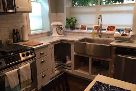 Cozy apt close to SEA neighborhoods - Seattle - Condominium