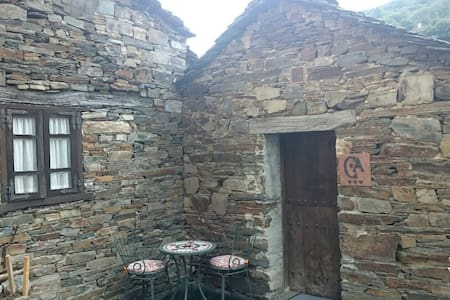 "Casa Rural Taramundi ""El Carballo"" - Vega de Llan - Hus"