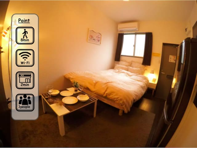 #1 Near IKEBUKURO 2min. by train New house /Wi-Fi㊴ - Itabashi-ku
