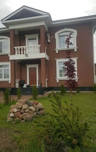 Cosy English Style home 10m. from Vnukovo airpor