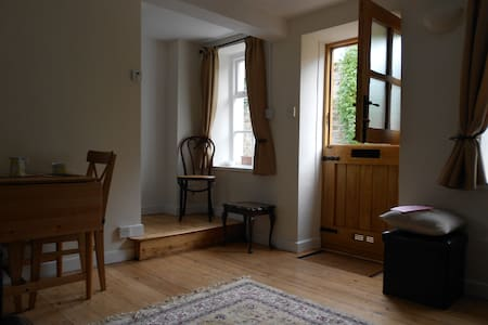 1 Lamb Lane - Crickhowell - Casa
