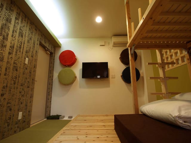 Traditional Japanese Style Deluxe Room  ensuite