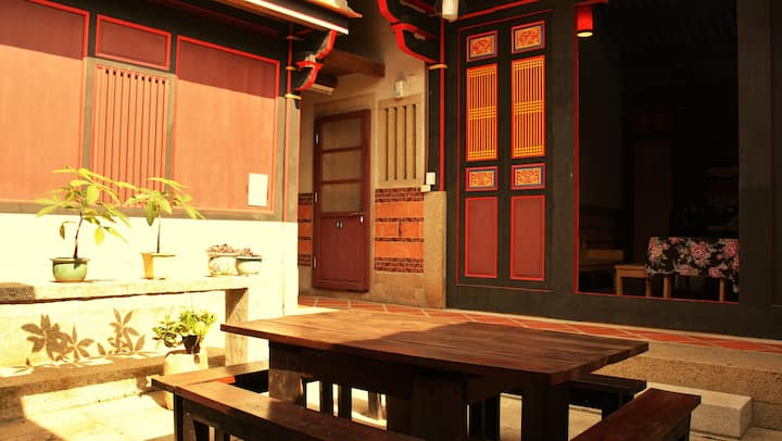Private Room for 2-6☆Near ferry & 7-11★Siheyuan