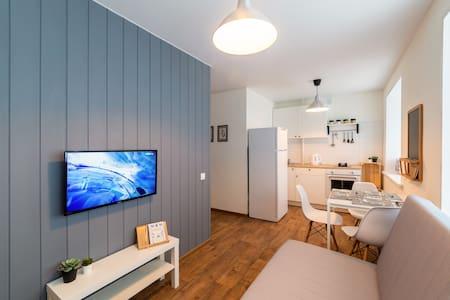Hygge Home Apartment