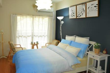 cozy apartment 3mins to Shinjukugyoen-Mae Station - 新宿