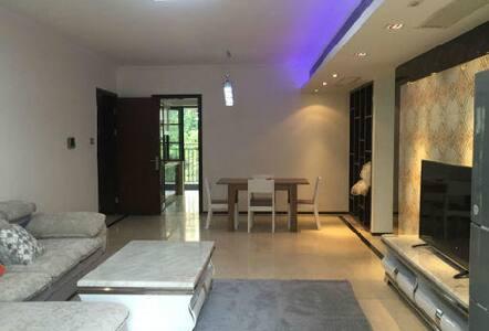 完美 - Zhongshan - Apartment - 2