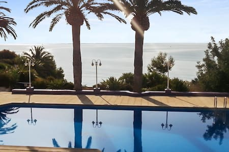 Luxury flat 20m from the beach - Alcanar - Lejlighed
