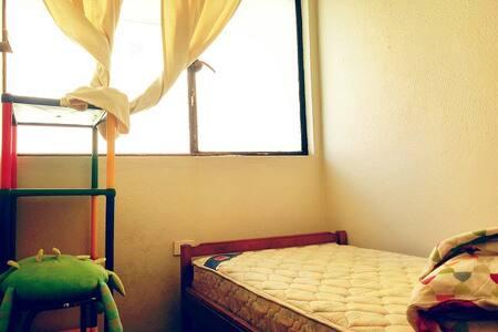 Pieza Privada en Departamento Centro de Concepcion - Apartment