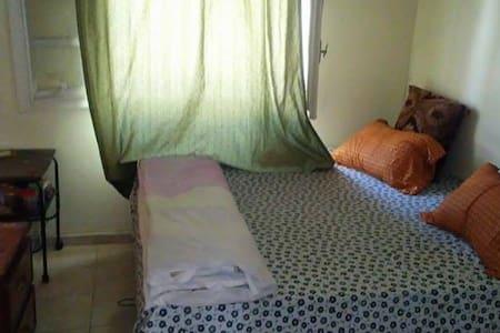 Chambre calme et coquette chez l'habitant - Dakar - Apartamento