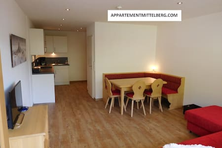 Luxury apartment Mittelberg - Mittelberg - 公寓