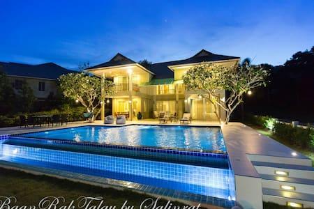Baan-Rak-Talay Pool Villa - Nong Kae - Huvila