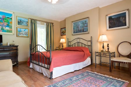 Charming suite and private entrance - Cutler Bay - House