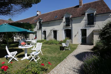 La Pillebourdiere - Oisly - Bed & Breakfast