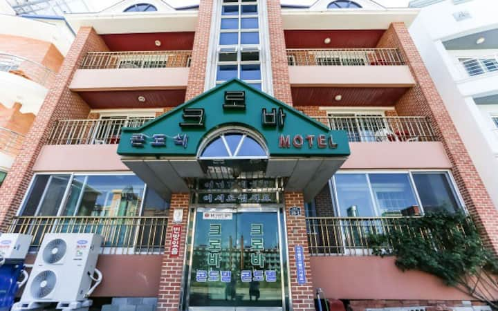 낙산크로바콘도텔 (침대 1호)