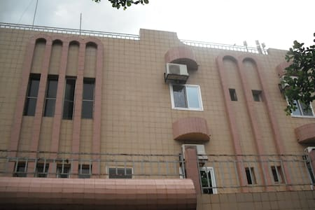 Chambres privées et climatisées en  Centre ville - Ouagadougou