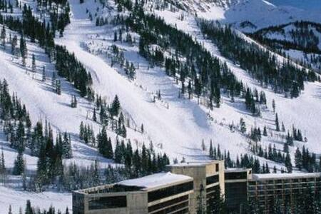 Cliff Club - Snowbird ski in/out MLK 2017 Jan14-21 - Sandy - Apartament