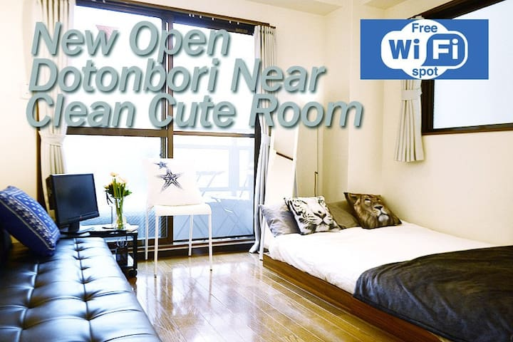 VestLocation★AccessEasy★道頓堀心斎橋難波★CleanCuteRoom★4 - Chuo Ward, Osaka - Διαμέρισμα