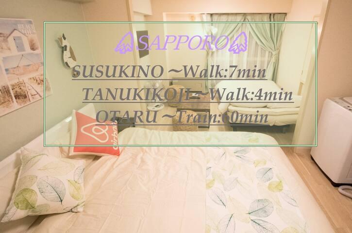 712★Nice town Sapporo★Susukino7min, Tanukikoji4min