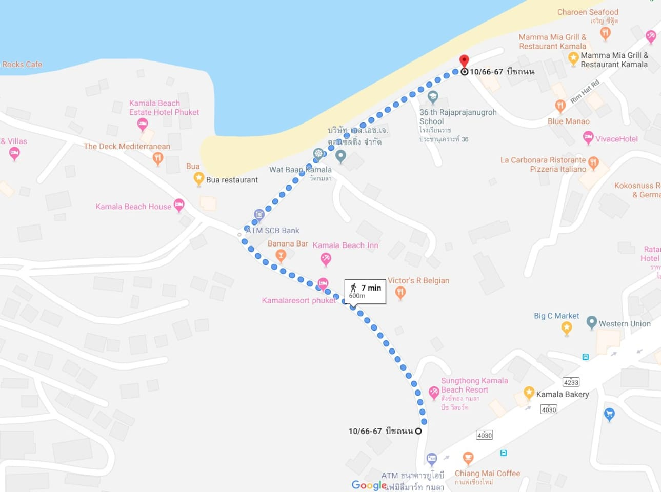 Walking distance to Kamala Beach, 7 minutes.
