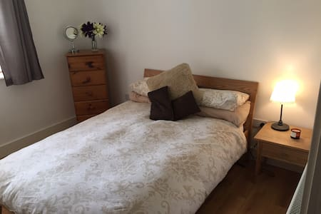 Home from home bedroom located close 2 city centre - Dublin - Apartamento