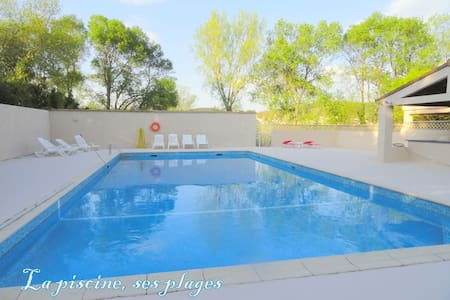 Maison entre Mediterranée et Cevennes - Quissac - Haus