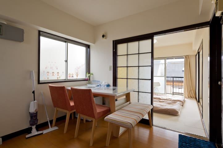 Convenient Flat to Anywhere/Quiet Area/NewOpen!!! - Shinjuku - Wohnung