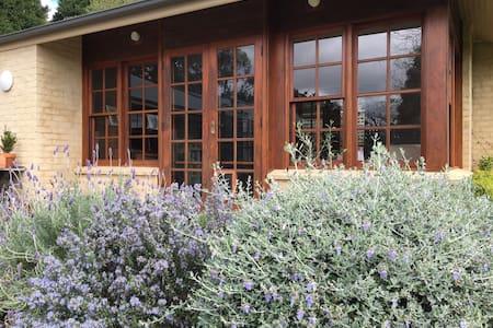 The Birches Garden Cottage - Mittagong  - Casa