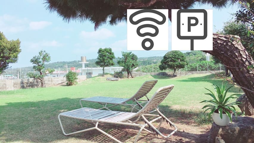 【Yomitan-son】リニューアルOPEN!!庭が広く!海まで徒歩3分 ! Free Wi-Fi