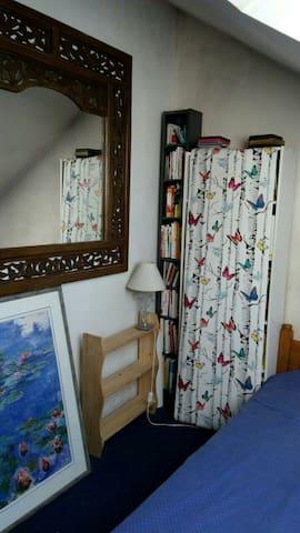Chambre ds Dupleix de 44 M2  RER A 3 mntes à pieds - Boissy-Saint-Léger - Appartement
