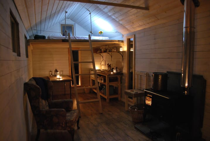 The Bothy At Kirkwood - Coulter - Chalet