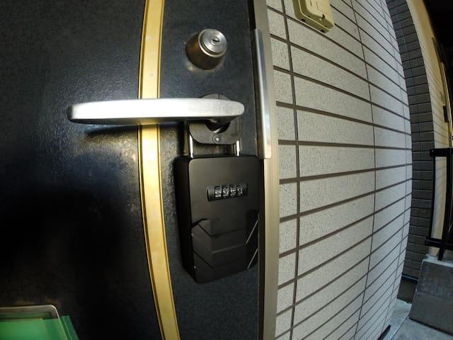 Dial lock of the door