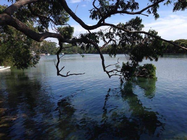Casey's Retreat -  overlooking Currambene Creek