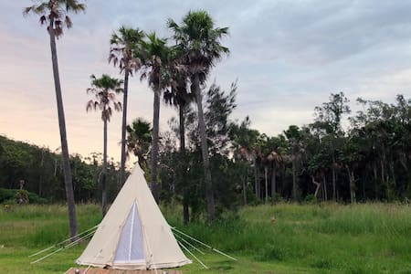 Bluey's Beach - Tipi for Two - Tipi