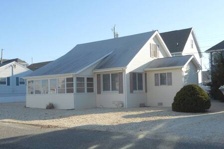 Shore house 5 minutes walk to beach - Lavallette