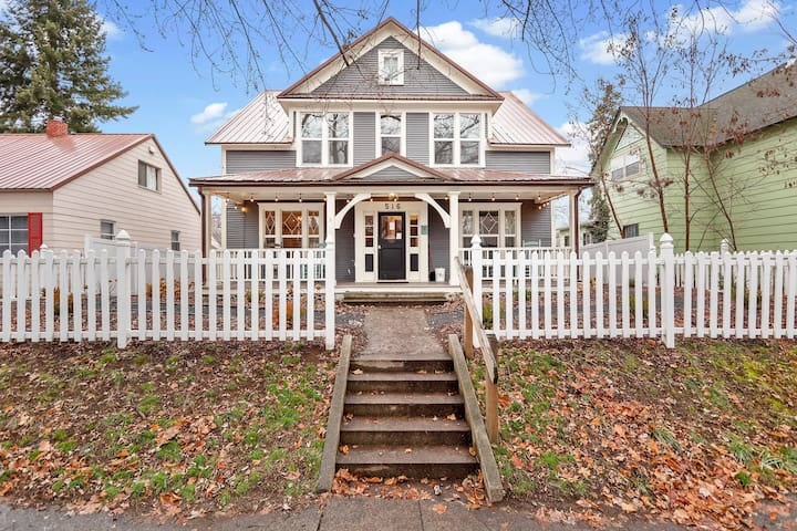 Cute home with free WiFi and cable, downtown location, and shared gas grill!