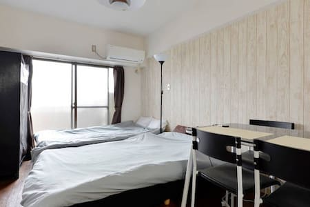 Close to the Imperial Palace! 2min frm Kudanshita - Chiyoda-ku - Квартира