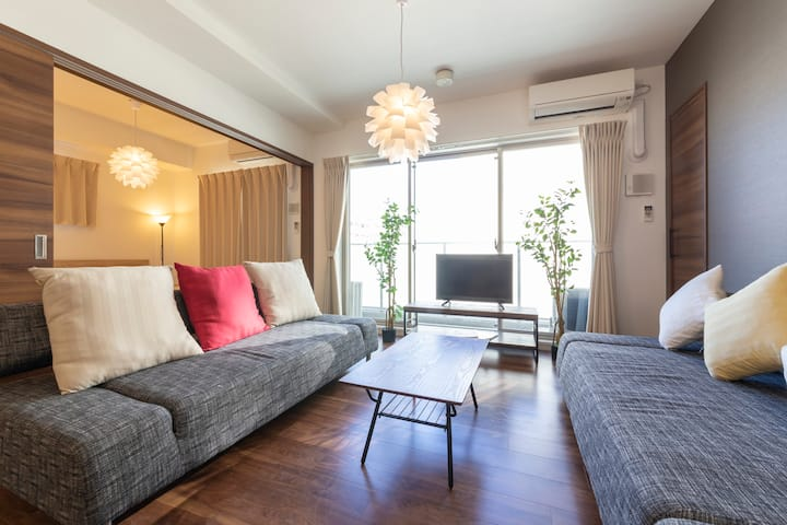 Cozy house! 4 Mins from Hisaya-Odori station