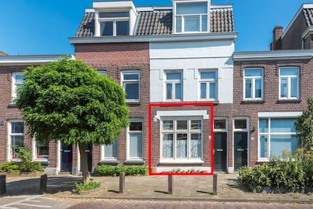 Cozy, bright and close to the city centre! - Utrecht