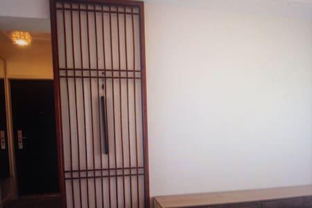 View two bedroom - 贝纳 - 独立屋