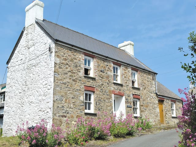 Trem-Y-Don Cottage (OS3)