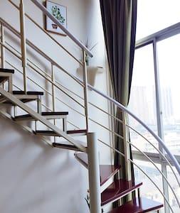 【壹見】宽窄巷子/人民公园/北欧风格loft 每个房间都是一个小宇宙 - 成都