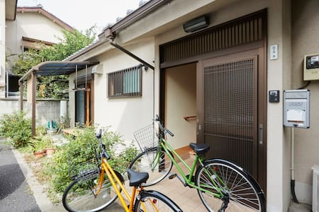 Whole HOUSE + Bikes + Parking in Central Shinjuku! - Shibuya-ku