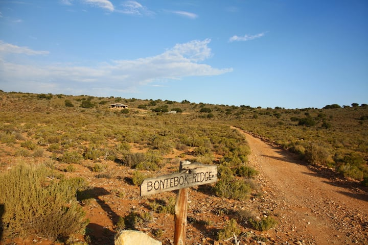 Private lodge on  Private Nature & Game Reserve