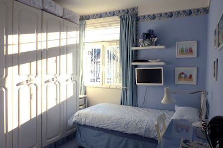SUPER VALUE, PRETTY & COSY, EASY ACCESS TO CENTRE - Londra