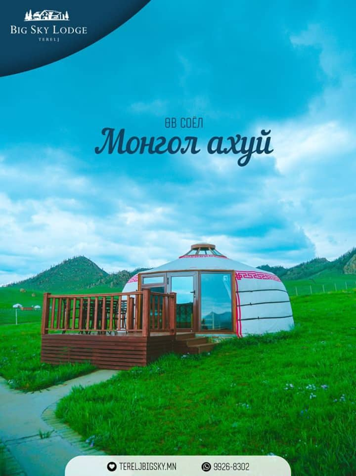 Mongolia's Rocky mountain landscape to call yours.