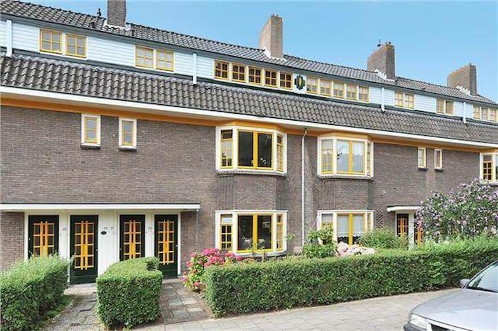Comfortabele benedenwoning in park - Delft - Apartmen