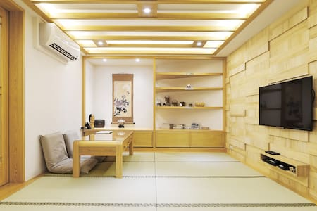 Beitou Tatami Style Suite right beside MRT station - Beitou District