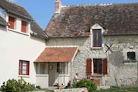 La Petite Maloterie - Lureuil - House