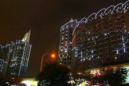 福州地标性位置 宝龙城市广场 - 福州