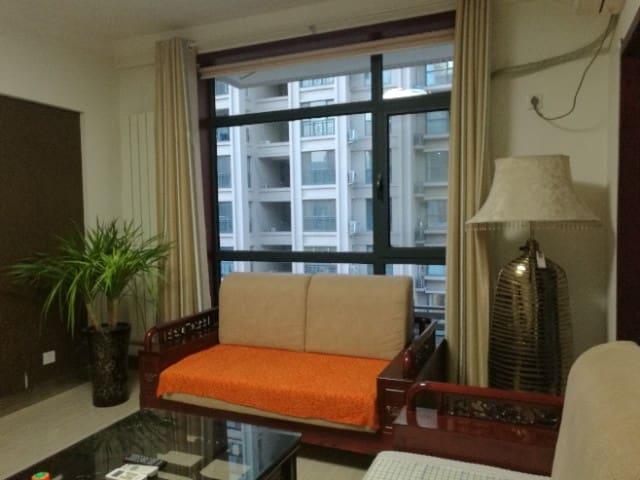 郑州东站高档社区私人书房一室一厅 - Zhengzhou - Casa